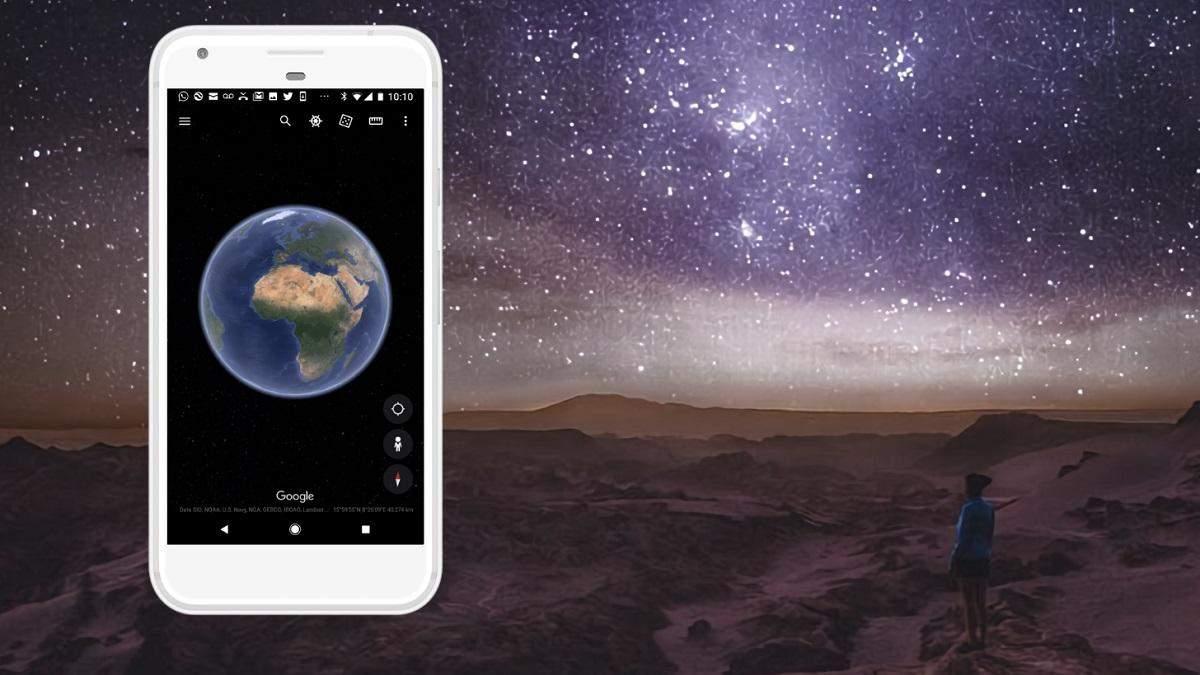 """Мобільна версія Google Earth отримала """"космічну"""" функцію"""