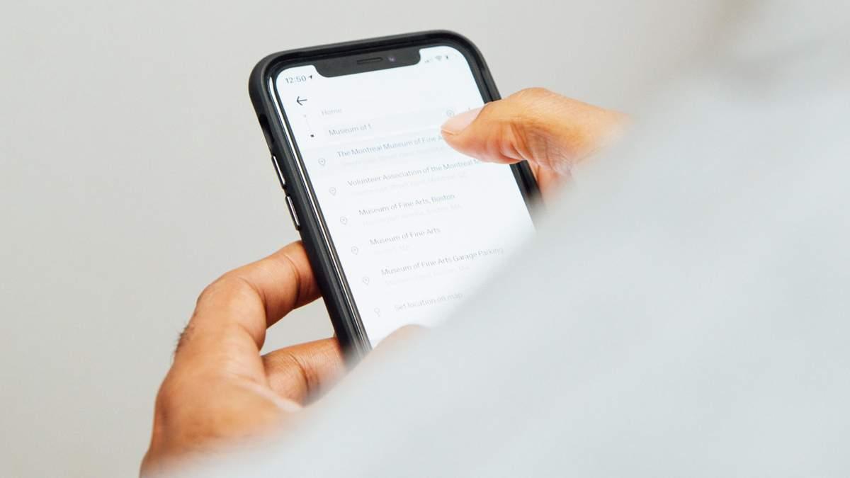 Apple знайшла спосіб зробити SMS-паролі безпечнішими: деталі