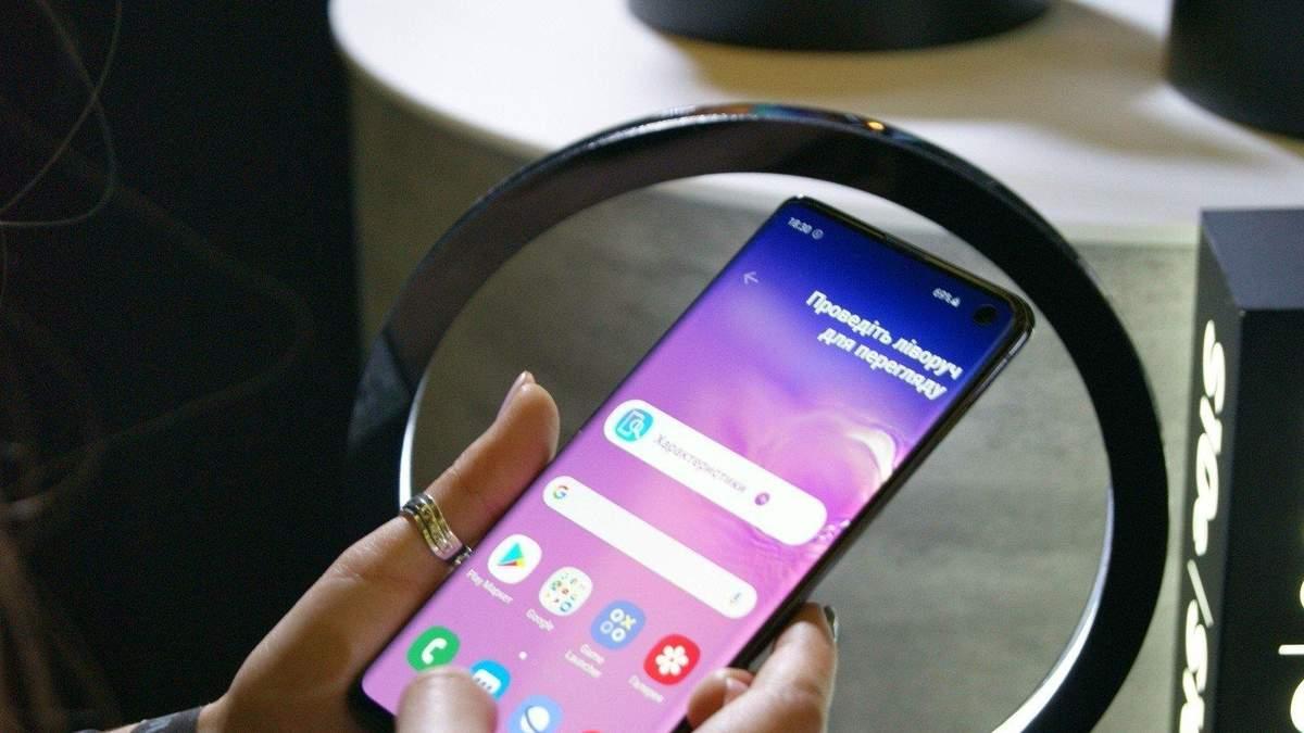 Телефони Samsung Galaxy S10 впали в ціні – ціна зі знижкою Galaxy S10