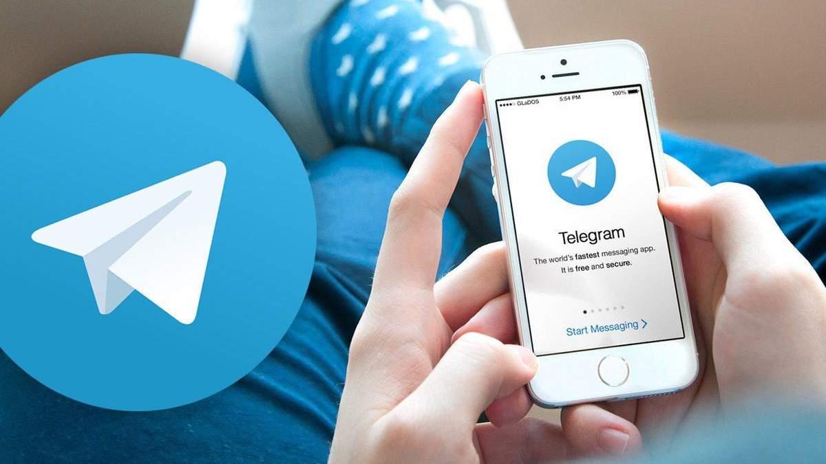 Месенджер Telegram отримав суттєве оновлення: фото і відео
