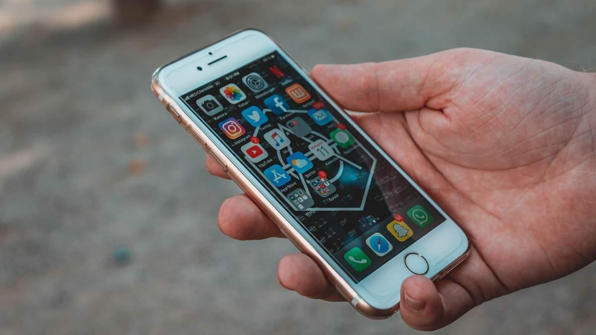 Apple пришвидшить завантаження контенту на пристрої користувачів