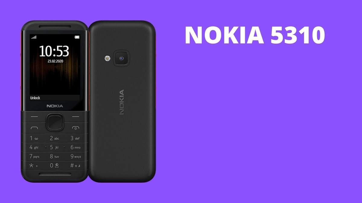 Nokia 5310 офіційно продається