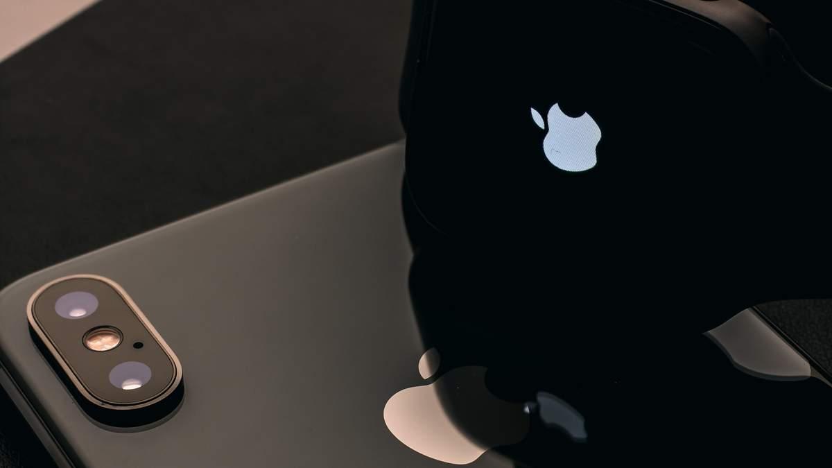 Як зв'язатися з техпідтримкою Apple, якщо ви живете в Україні