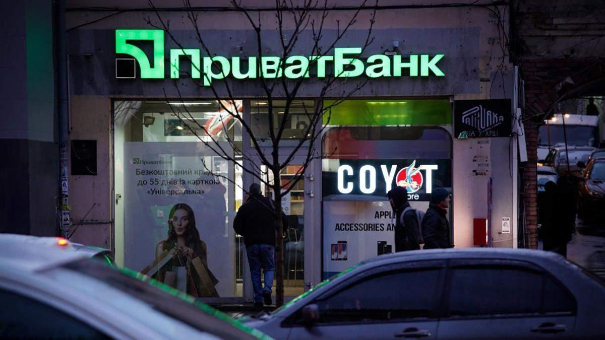"Не работали терминалы, банкоматы и онлайн-сервис ""Приватбанка"""