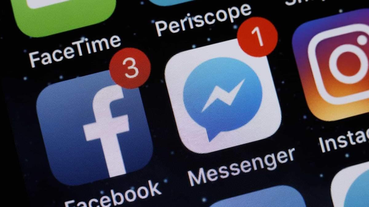 Messenger Facebook – новий дизайн – дивитися оновлення Messenger