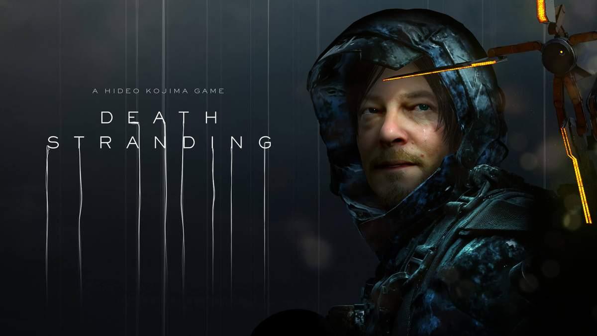 В Україні представили артбук за мотивами гри Death Stranding