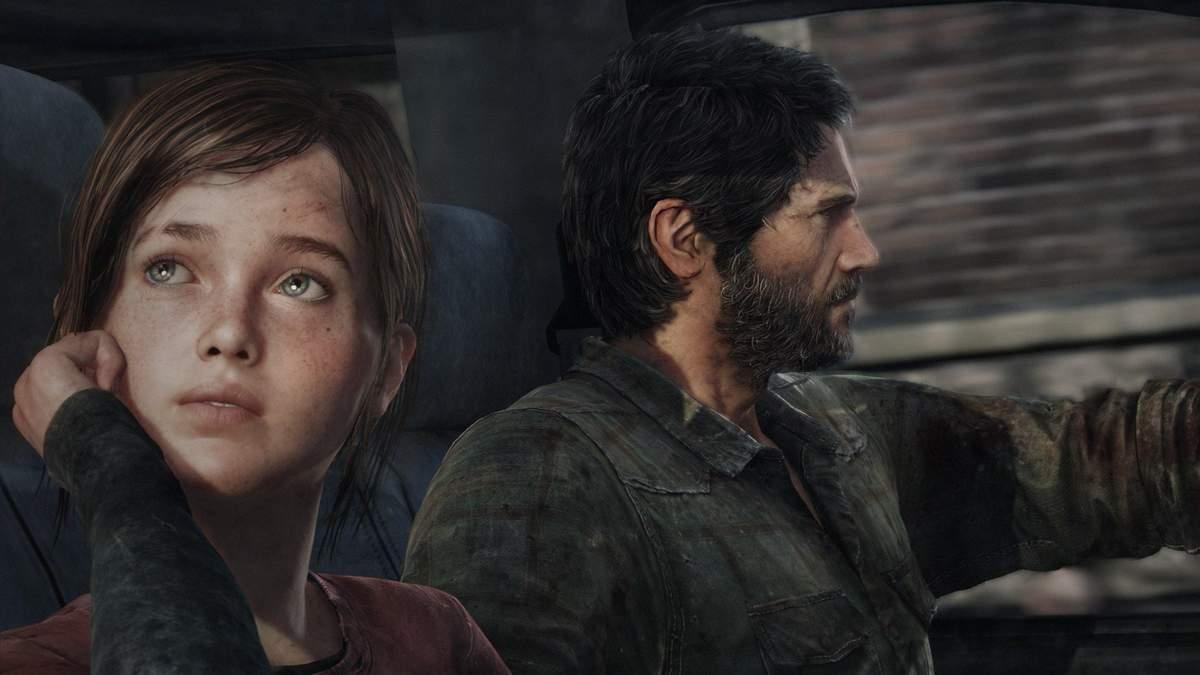 Элли и Джоэл из игры The Last of Us