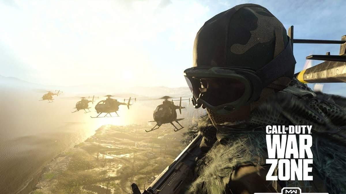 Call of Duty: Warzone – анонс игры, трейлер, системные требования