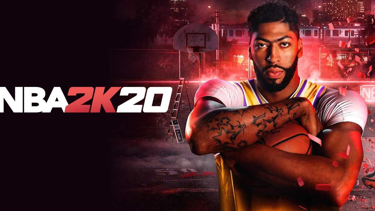 В NBA 2K20 перестав працювати режим кар'єри