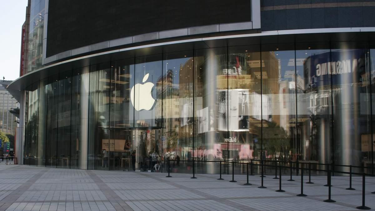 Магазини Apple в Китаї знову працюють