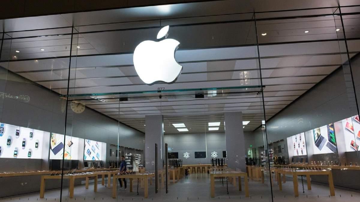 Apple оштрафували на кругленьку суму