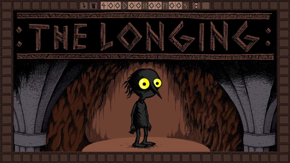 The Longing – цікава гра із довгим проходженням