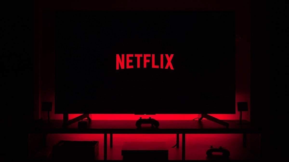 Як дивитися Netflix з друзями на карантині