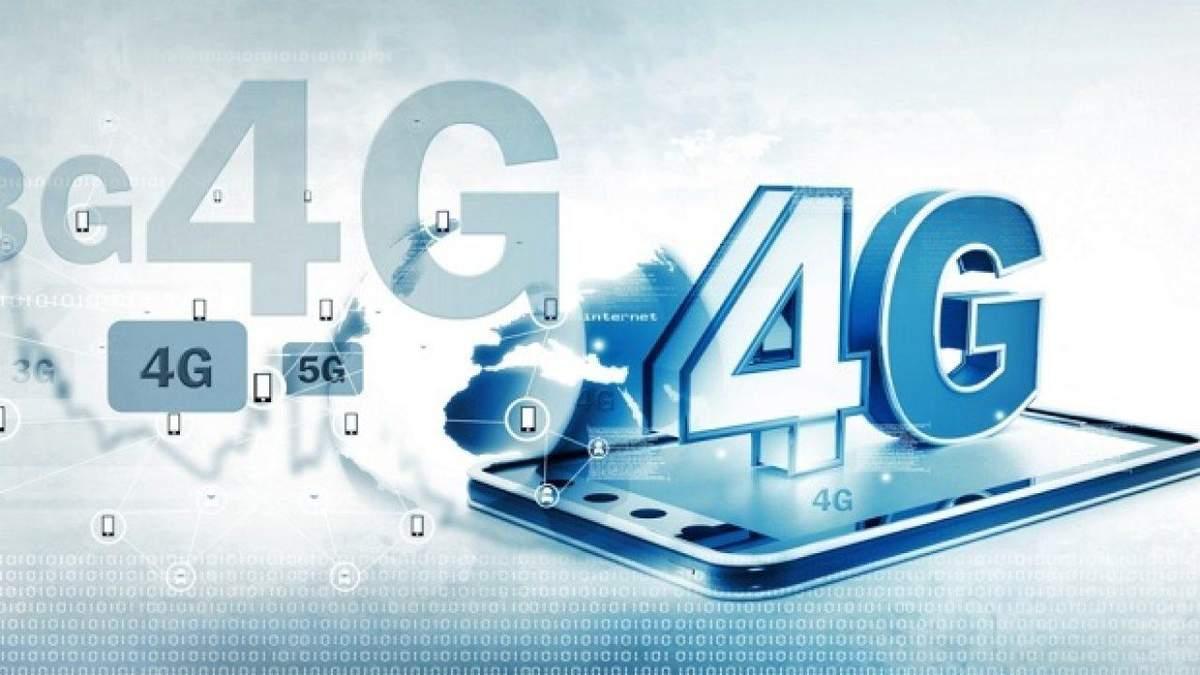 4G в маленьких городах, селах от Київстар, lifecell и Vodafone – дата
