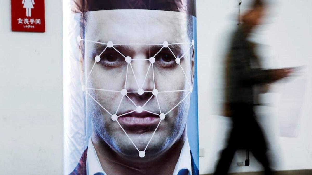 Коронавірус допоміг підняти точність розпізнавання обличчя під маскою до 95%