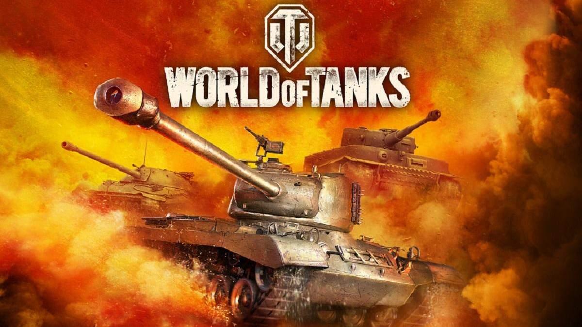 Безкоштовний преміум World of Tanks на 14 днів