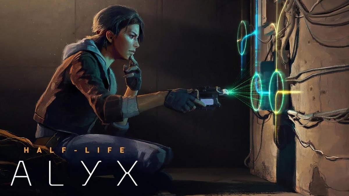 Half Life Alyx доступна в Steam – сюжет, трейлер, системні вимоги