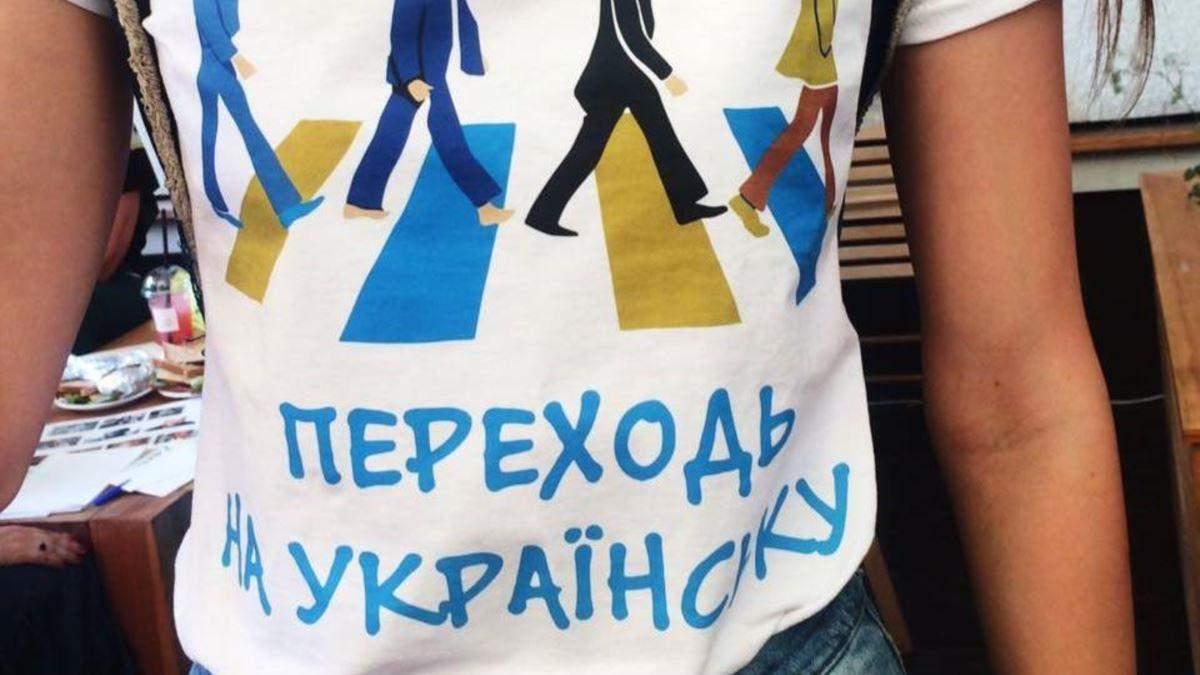 Prometheus запускає  безкоштовний курс з української мови