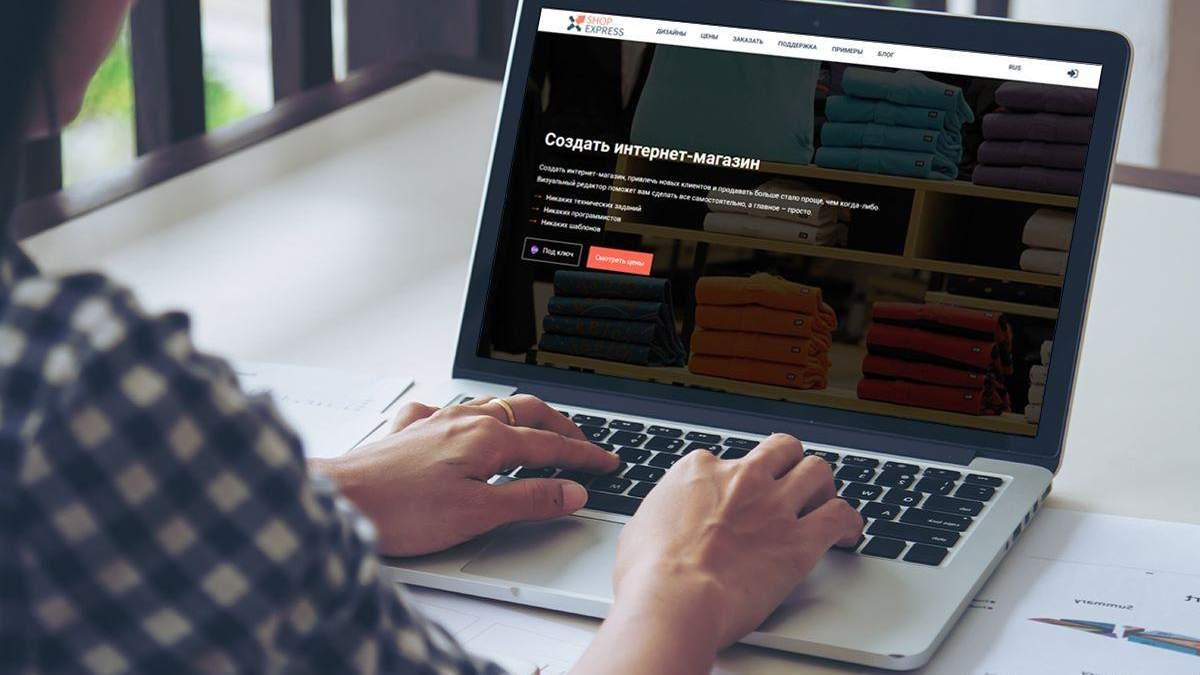 Підприємці можуть безкоштовно створити свій сайт