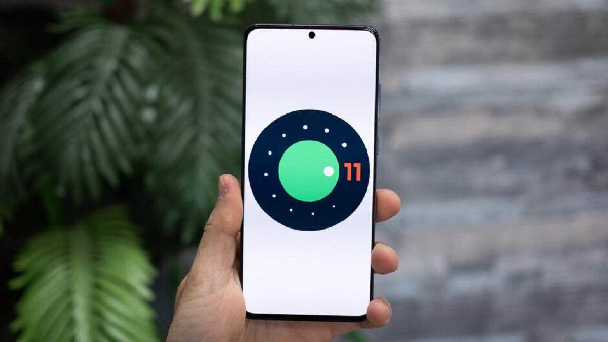 Android 11 захистить користувачів від стеження через камеру і мікрофон