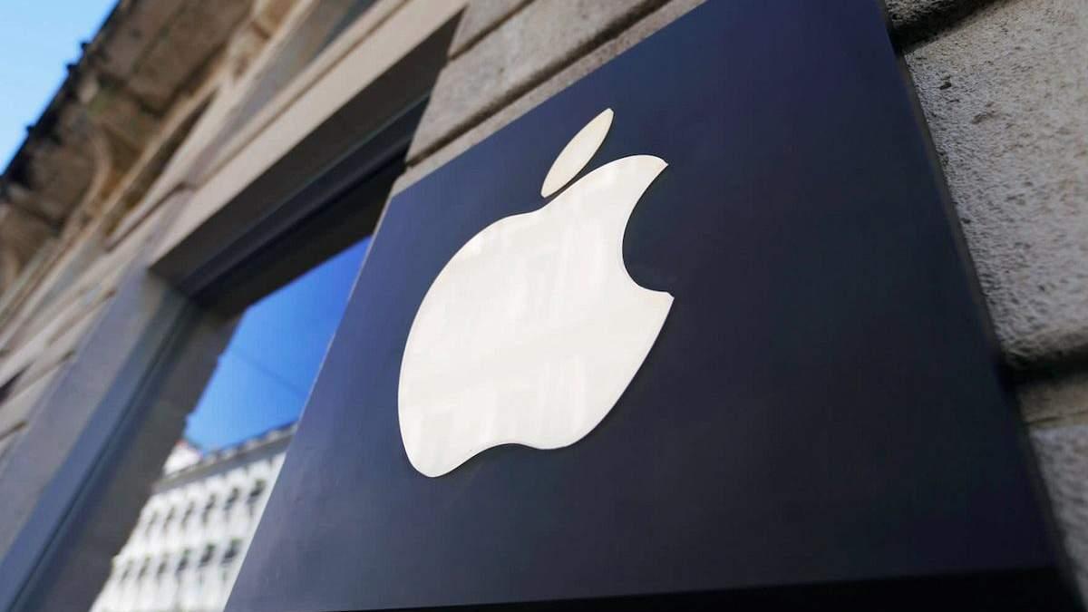 Запуск перших iPhone 5G від Apple відклали – нові дати