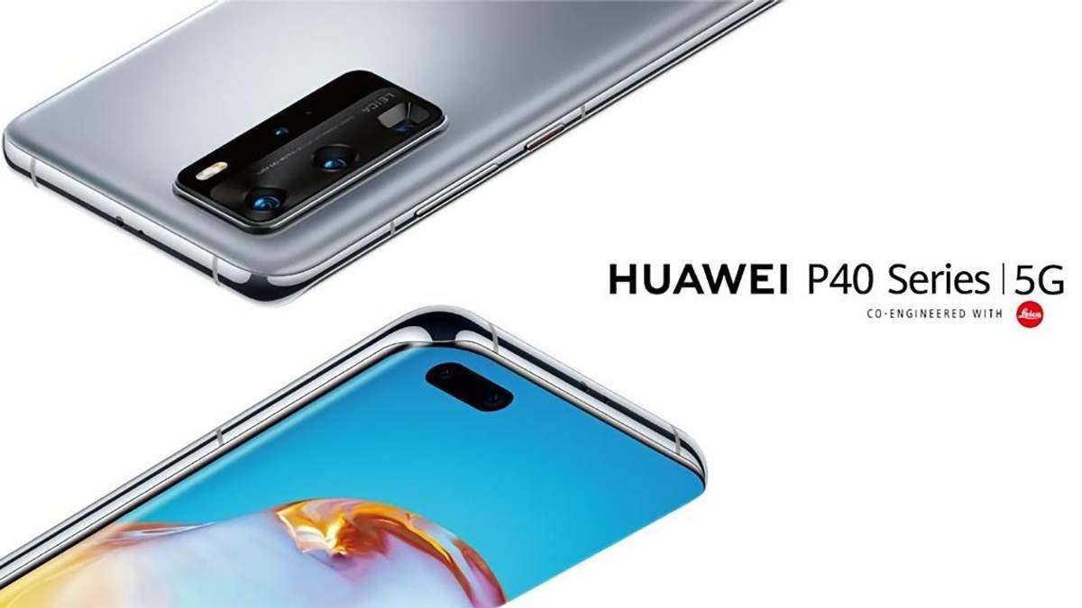 Лінійку смартфонів Huawei P40 представили офіційно: характеристики та ціна