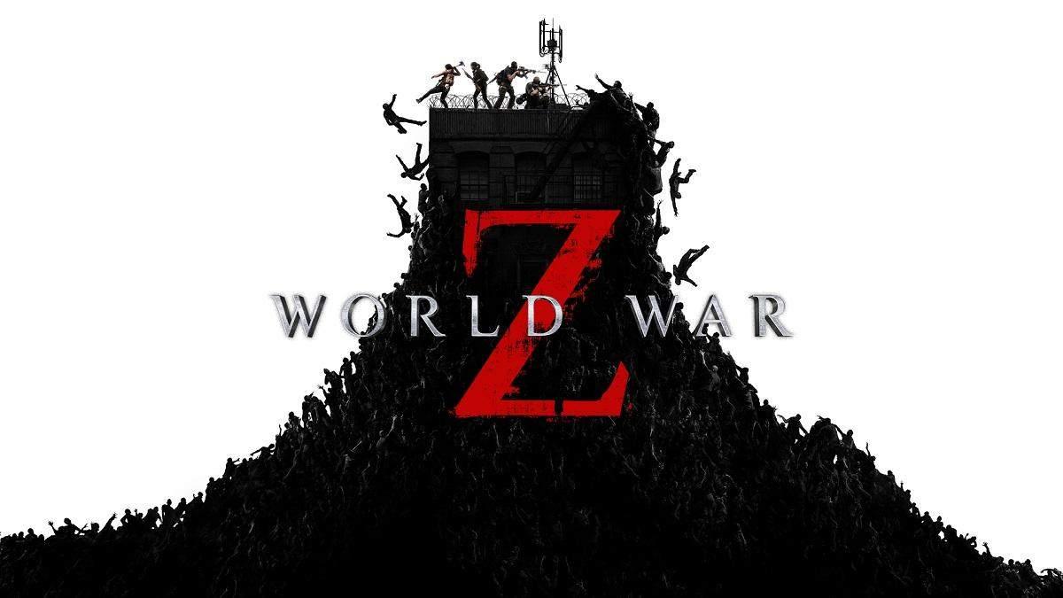 World War Z роздає Epic Games Store безкоштовно – причина