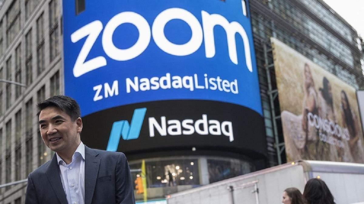 Zoom може передавати конфіденційну інформацію Facebook: проти сервісу подали позов у США