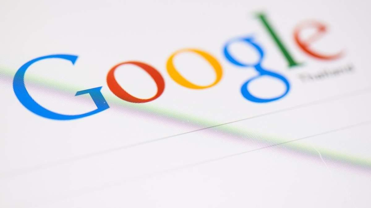 Google роздає безкоштовну рекламу українському бізнесу