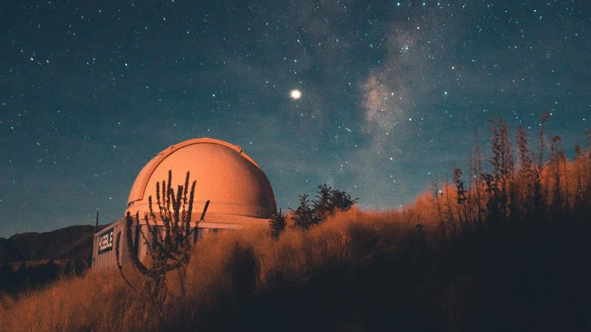 Радиотескоп ALMA прекратил свою работу из-за коронавируса