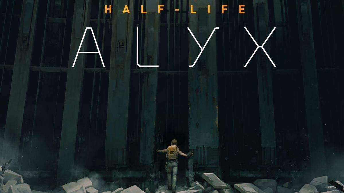 Half-Life: Alyx увійшла в топ-20 PC-ігор з найвищою оцінкою в історії