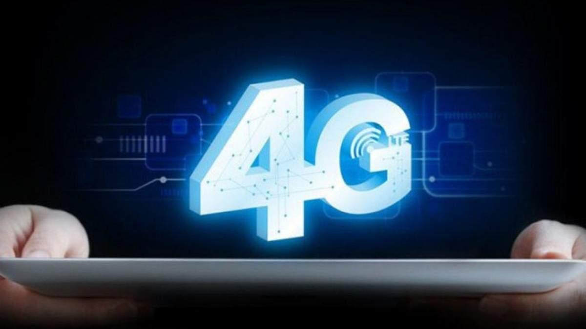 Інтертелеком ліцензія 4G – чому можуть забрати: причина