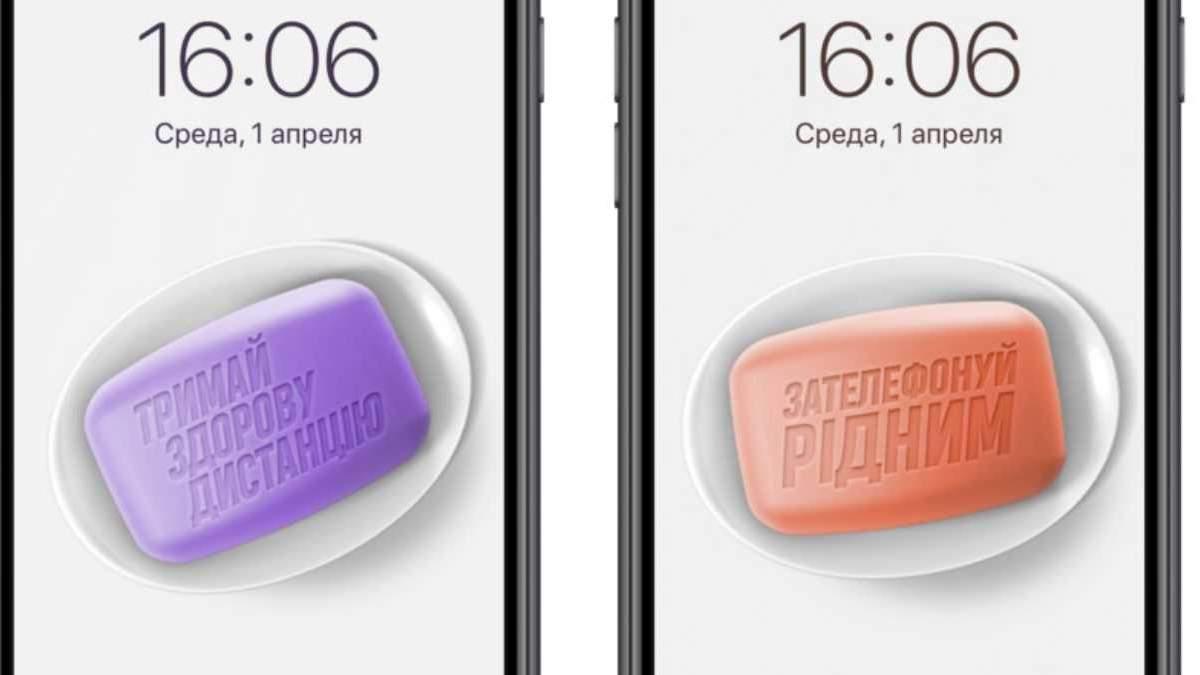 Украинцы создали заставки для смартфона с правилами защиты от коронавируса