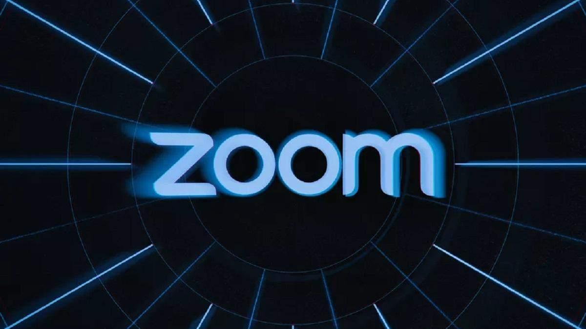 У Zoom відреагували на критику та пообіцяли вирішити проблему з конфіденційністю