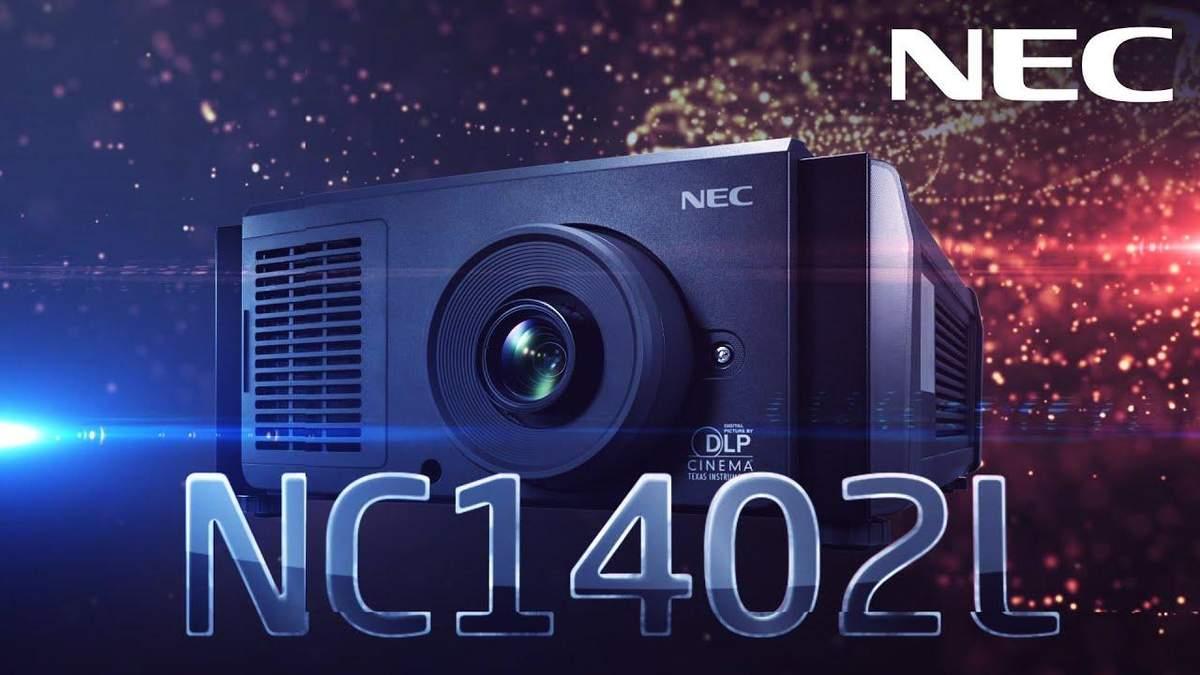 NEC выпустила компактный и чрезвычайно тихий цифровой кинопроектор