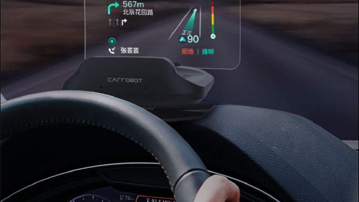 Xiaomi анонсировала проекционный дисплей Carrobot для автомобилей