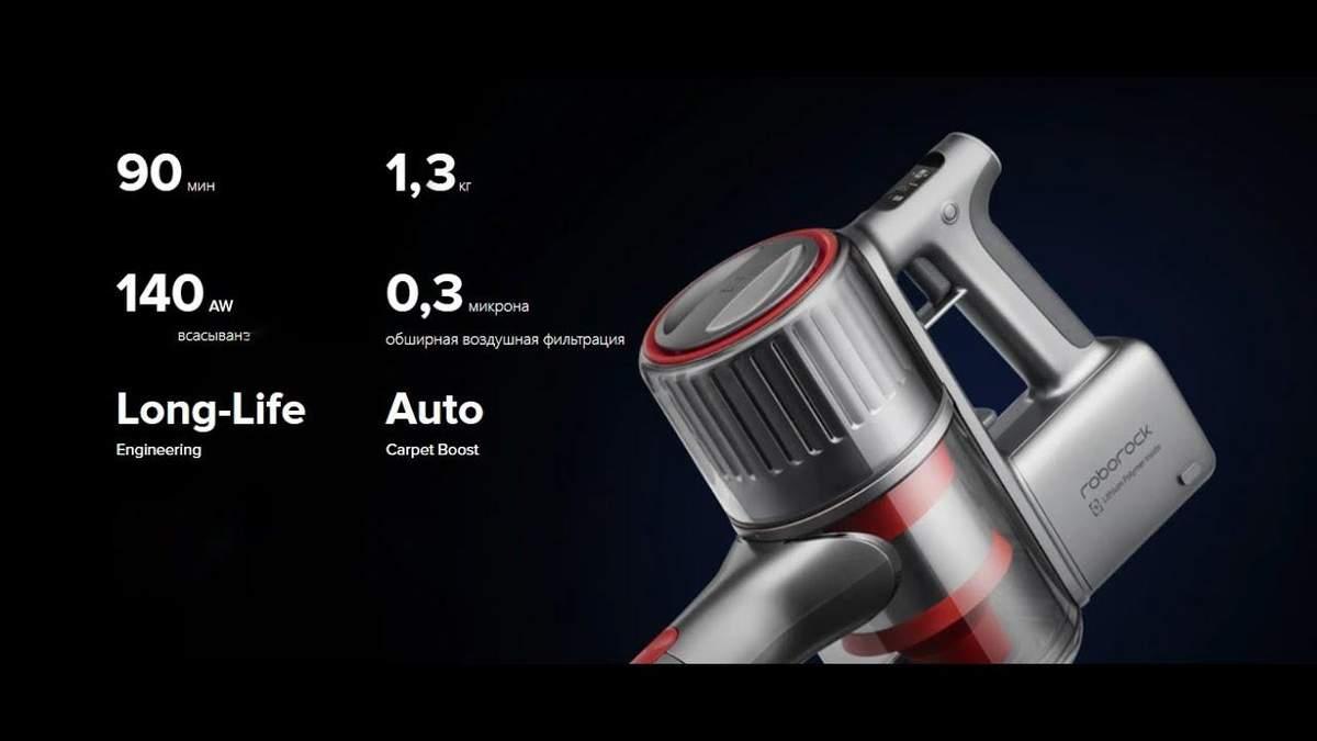 Представили новый портативный беспроводной пылесос Xiaomi H6