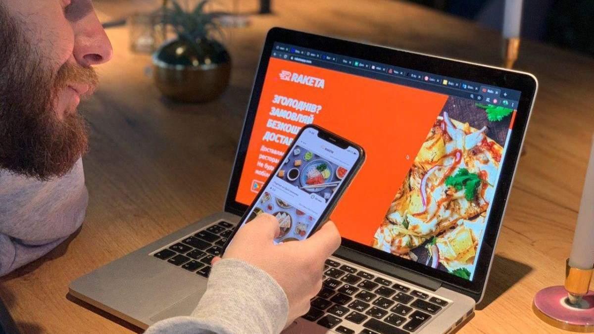 Сервис Raketa расширяет услуги: теперь выполняет доставку из супермаркетов