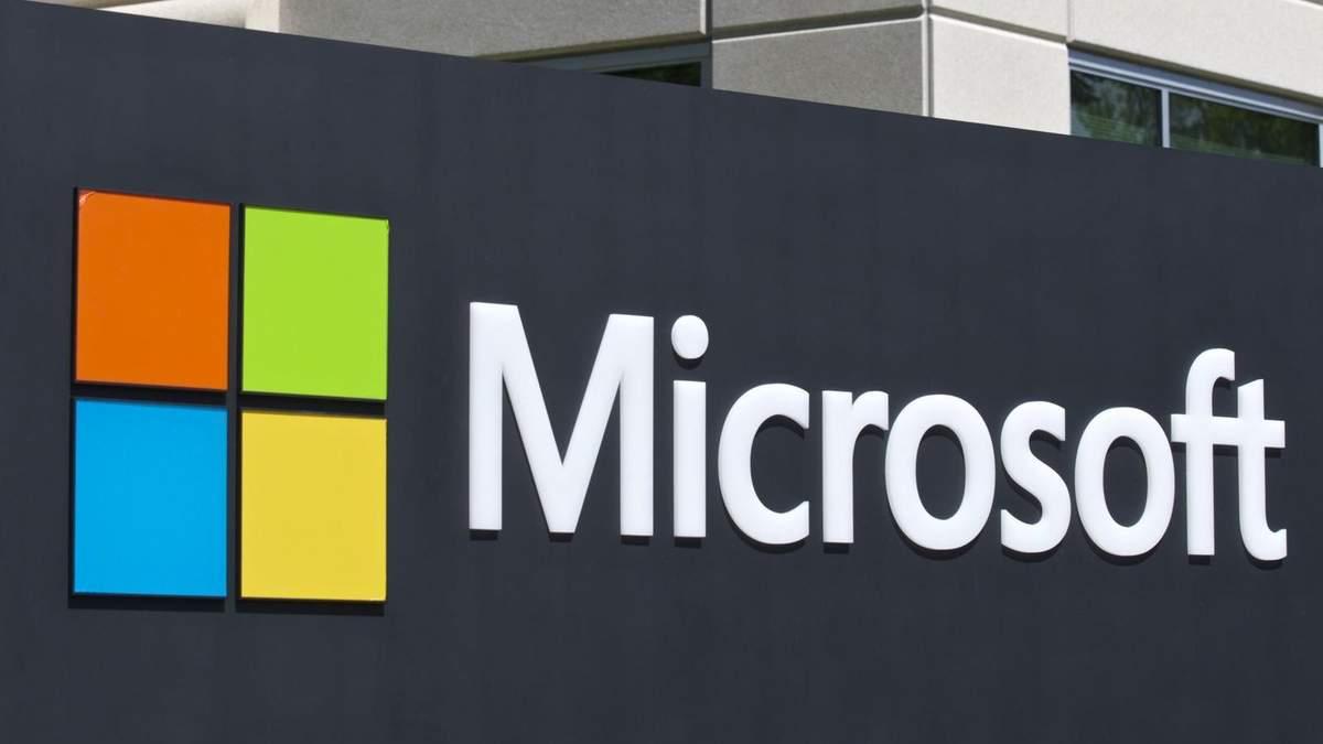 Пессимистично: Microsoft переводит все свои мероприятия в онлайн до июля 2021 года