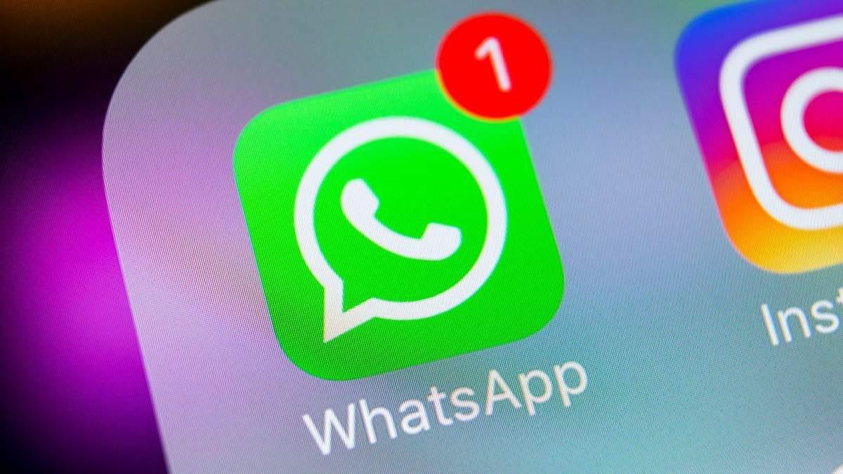 WhatsApp обмежив пересилання повідомлень: ефект відчутний
