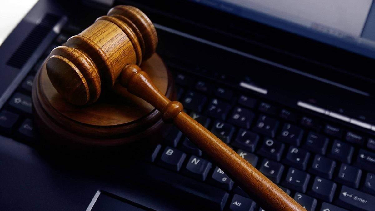 Вперше в Україні судове засідання відбудеться через відеодзвінок в Zoom