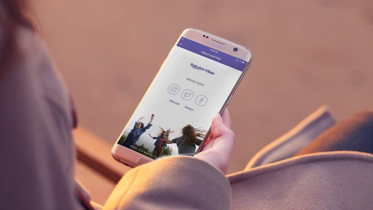 Чат-бот в Viber определяет, находится ли пользователь в зоне риска COVID-19