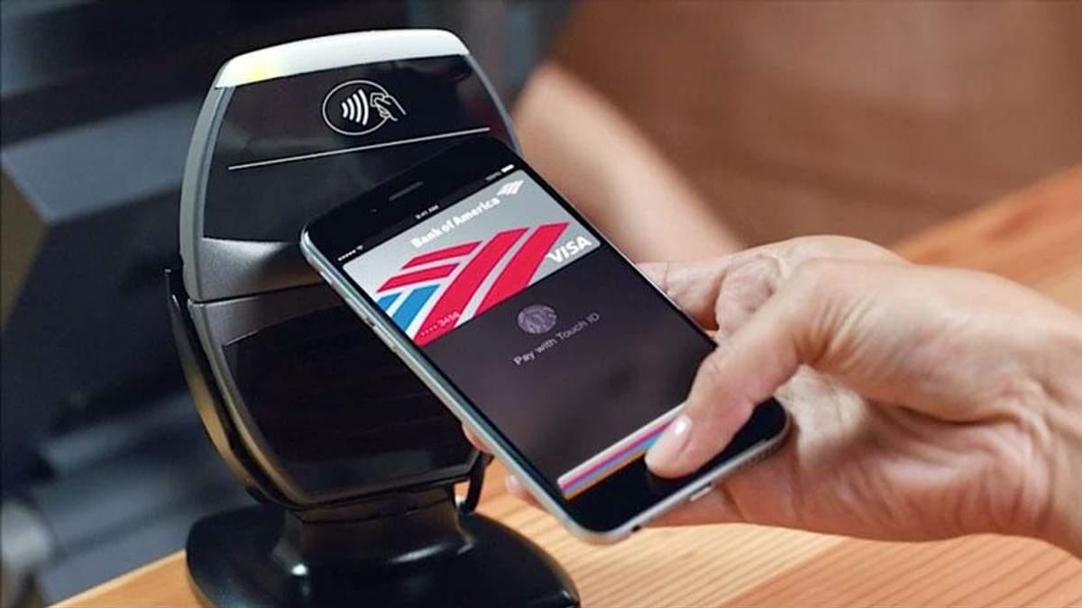 Apple Pay в Україні – зрада чи перемога?