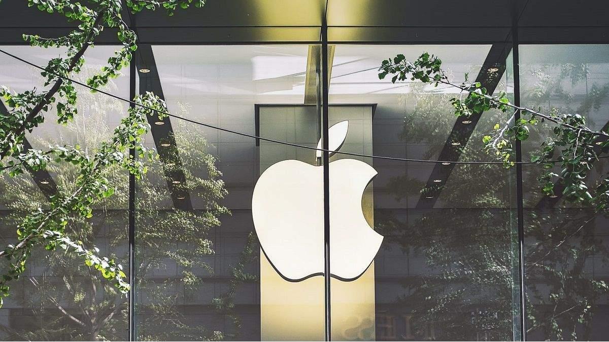 Apple інформуватиме державні органи про дотримання самоізоляції на основі даних Apple Maps