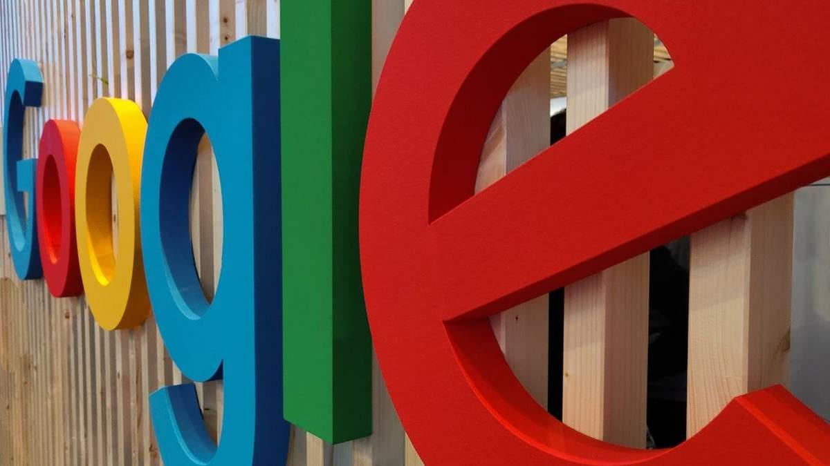 Криза торкнулась навіть Google: корпорація скорочує найм працівників