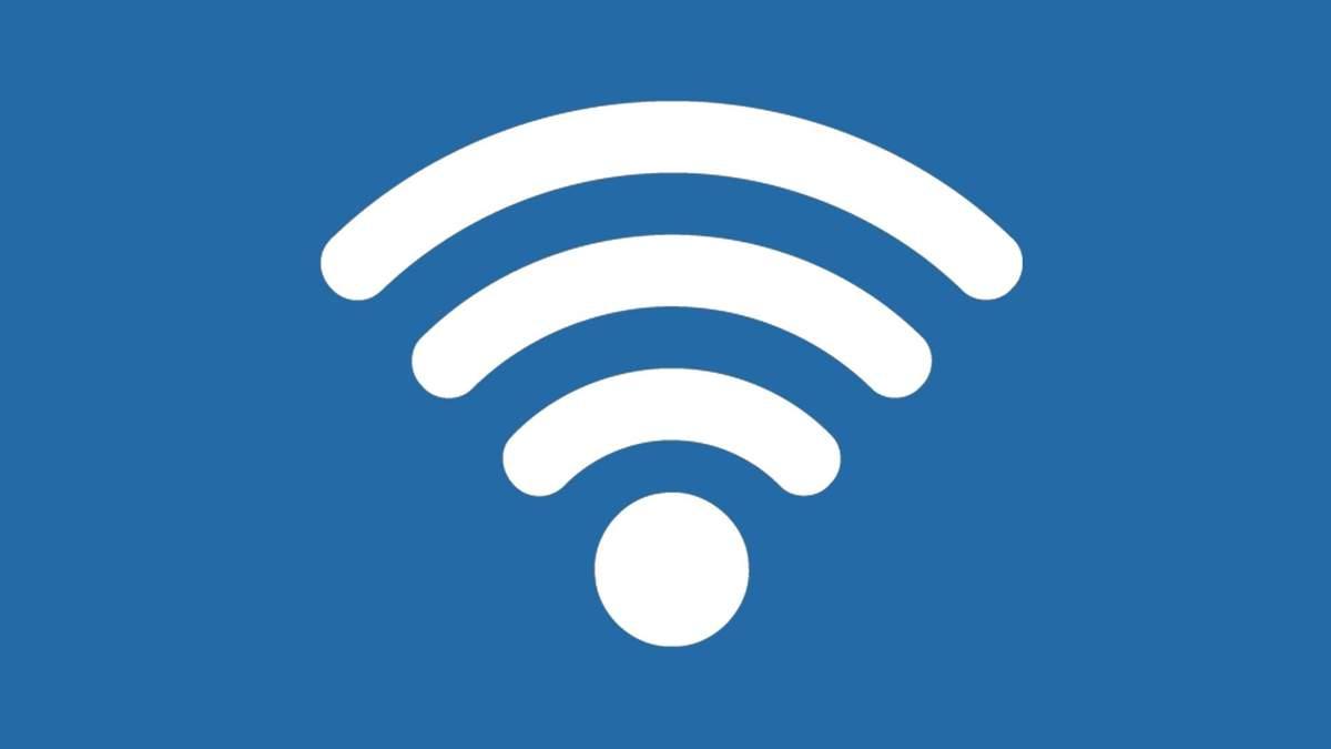 Wi-Fi получит наибольшее обновление за время существования