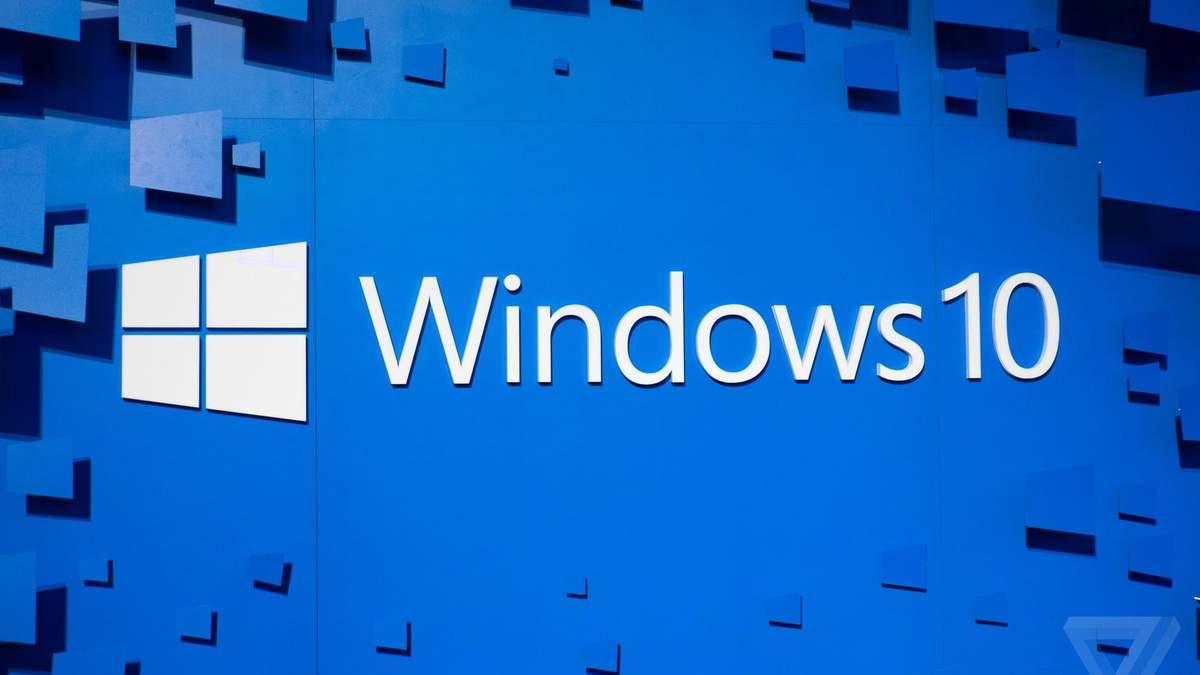 Велике оновлення Windows 10