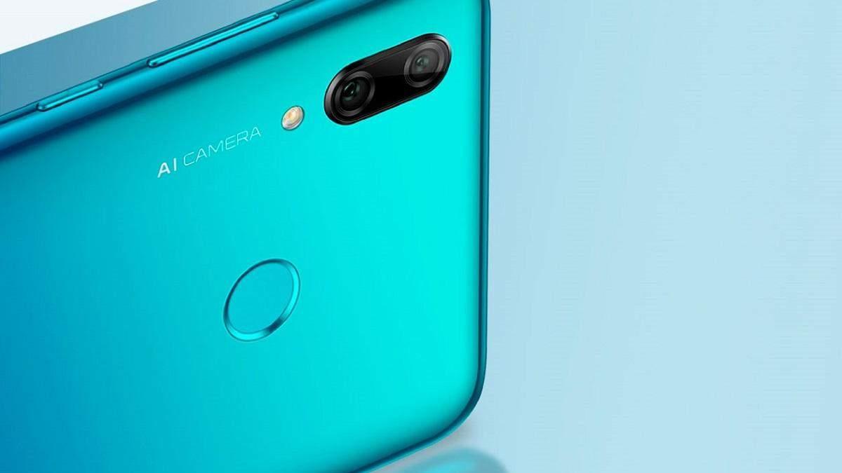 Новий Huawei P Smart отримає сервіси Google, три камери і NFC
