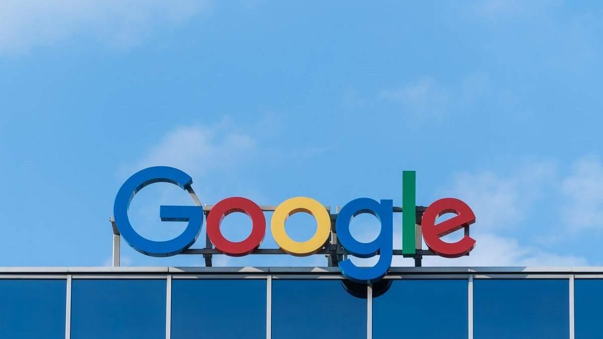 Google відзвітувала про найнижчі темпи зростання за 5 років – акції компанії зросли на 7%
