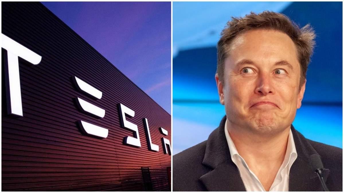 Ілон Маск обвалив акції Tesla та повідомив, що продає все своє майно